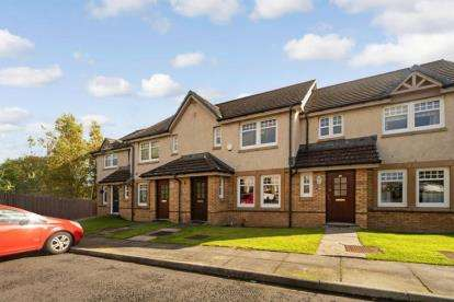 2 Bedrooms Terraced House for sale in McMahon Drive, Newmains, Wishaw, North Lanarkshire