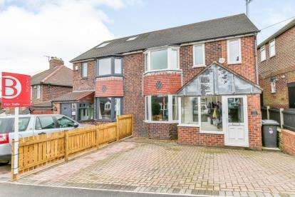 4 Bedrooms Semi Detached House for sale in Highfield Rise, Stannington, Sheffield, South Yorkshire