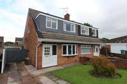 3 Bedrooms Semi Detached House for sale in Salthill Drive, Peel Hall, Manchester, Greater Manchester