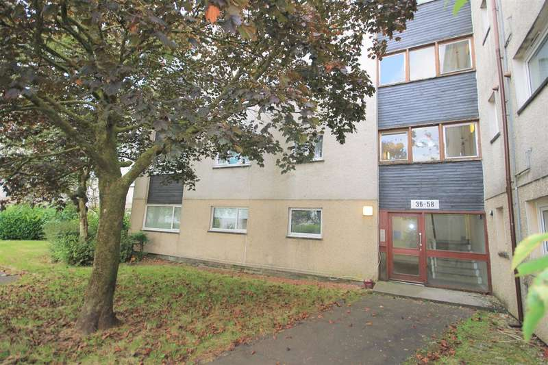 2 Bedrooms Flat for sale in Carnoustie Crescent, East Kilbride