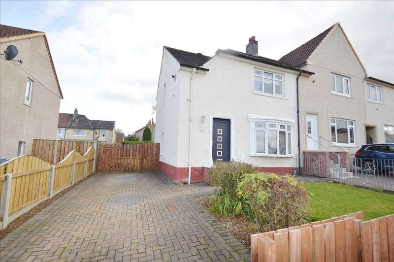 3 Bedrooms End Of Terrace House for sale in Holmswood Avenue, Blantyre