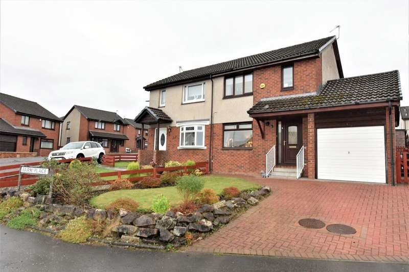 3 Bedrooms Semi Detached House for sale in Park Place, Bellshill, ML4