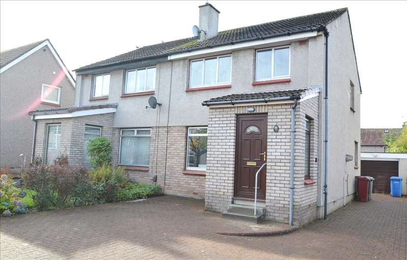 3 Bedrooms Semi Detached House for sale in Dungavel Gardens, Hamilton