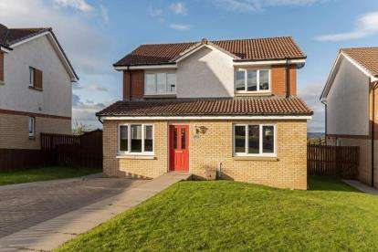 4 Bedrooms Detached House for sale in Trossachs Road, Rutherglen