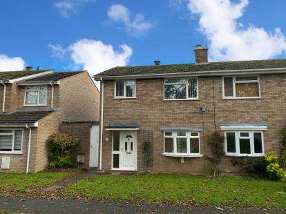 3 Bedrooms Semi Detached House for sale in Woodland Green, Upton St. Leonards, Gloucester, Gloucestershire