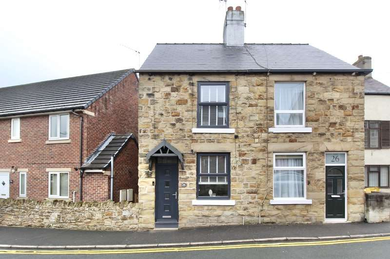 2 Bedrooms End Of Terrace House for sale in School Street, Sheffield, South Yorkshire, S20