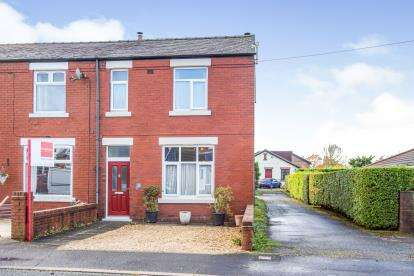 3 Bedrooms End Of Terrace House for sale in Church Lane, Charnock Richard, Chorley, Lancashire