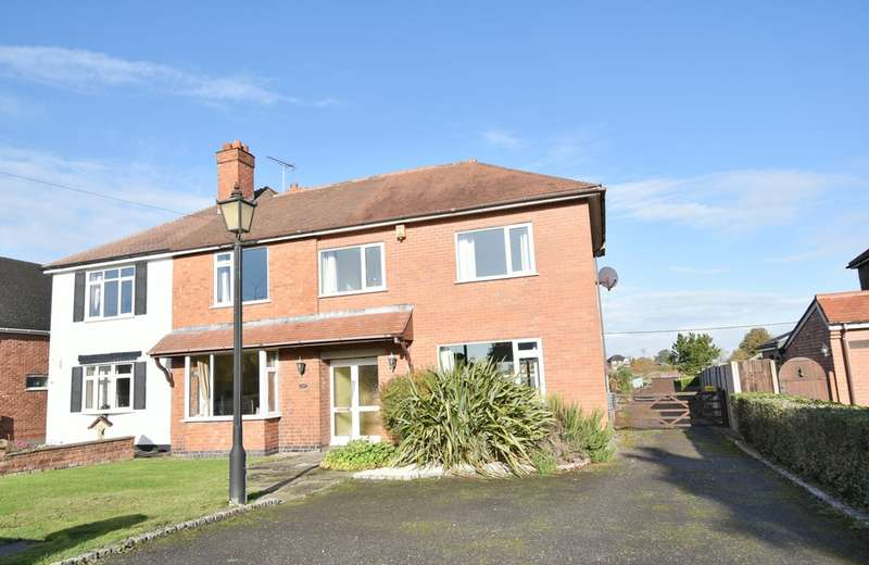 5 Bedrooms Semi Detached House for sale in Beamhill Road, Anslow