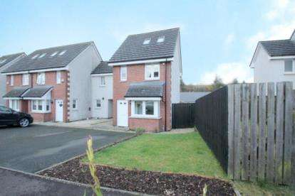 3 Bedrooms End Of Terrace House for sale in Millgate Crescent, Caldercruix, Airdrie, North Lanarkshire