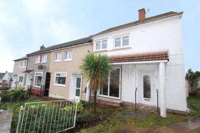 2 Bedrooms End Of Terrace House for sale in Calderwood Gardens, Baillieston, Glasgow, Lanarkshire