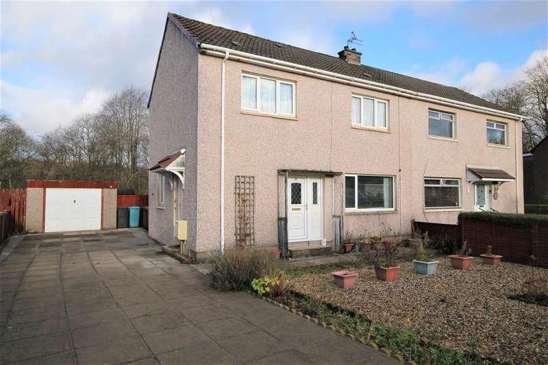 3 Bedrooms Semi Detached House for sale in Woodlands Drive, Drumpellier, Coatbridge