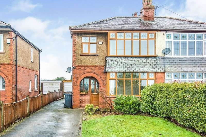 3 Bedrooms Semi Detached House for rent in Gathurst Road, Orrell, Wigan, WN5