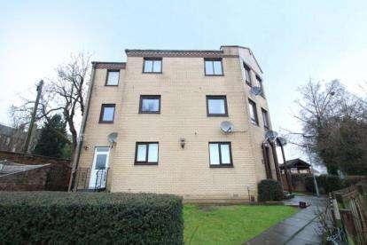 2 Bedrooms Flat for sale in Castle Court, Kirkintilloch, Glasgow, East Dunbartonshire