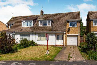 3 Bedrooms Semi Detached House for sale in Greenhill Road, Heighington Village, Newton Aycliffe, County Durham