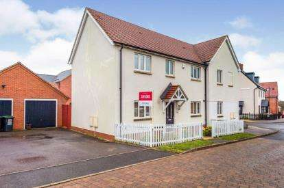 3 Bedrooms Semi Detached House for sale in Ash Tree Covert, Silsoe, Bedford, Bedfordshire