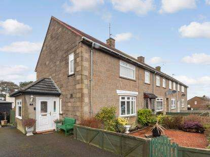 3 Bedrooms End Of Terrace House for sale in Lamont Crescent, Cumnock