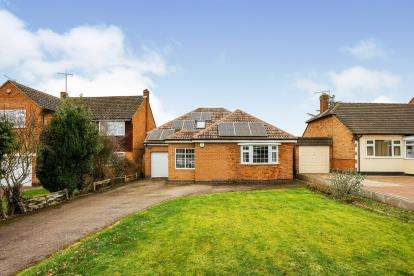 5 Bedrooms Bungalow for sale in Ringers Spinney, Oadby, Leicester, Leicestershire