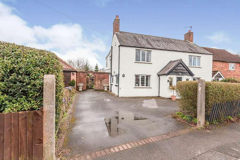4 Bedrooms Semi Detached House for sale in Awsworth Lane, Cossall, Nottingham, NG16