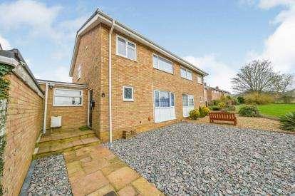4 Bedrooms Semi Detached House for sale in Rowan Gardens, Gamlingay, Sandy, Cambridge