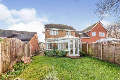 3 Bedrooms Detached House for sale in Lingfield Road, Norton Canes, Cannock, Staffordshire