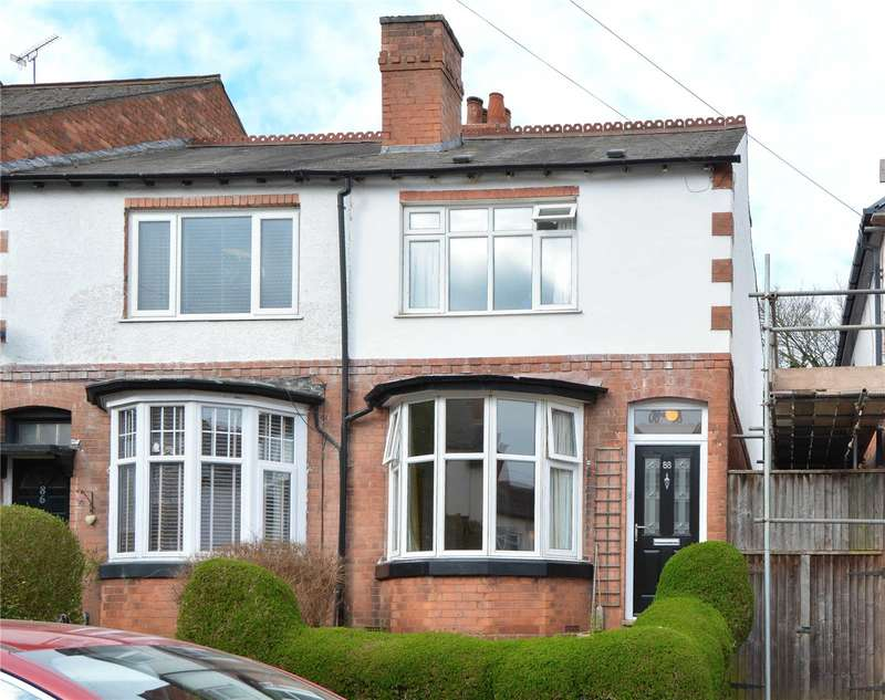 4 Bedrooms End Of Terrace House for sale in Pargeter Road, Bearwood, B67