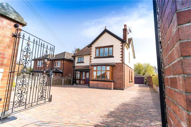 3 Bedrooms Detached House for sale in Codnor Denby Lane, Codnor, Ripley, DE5