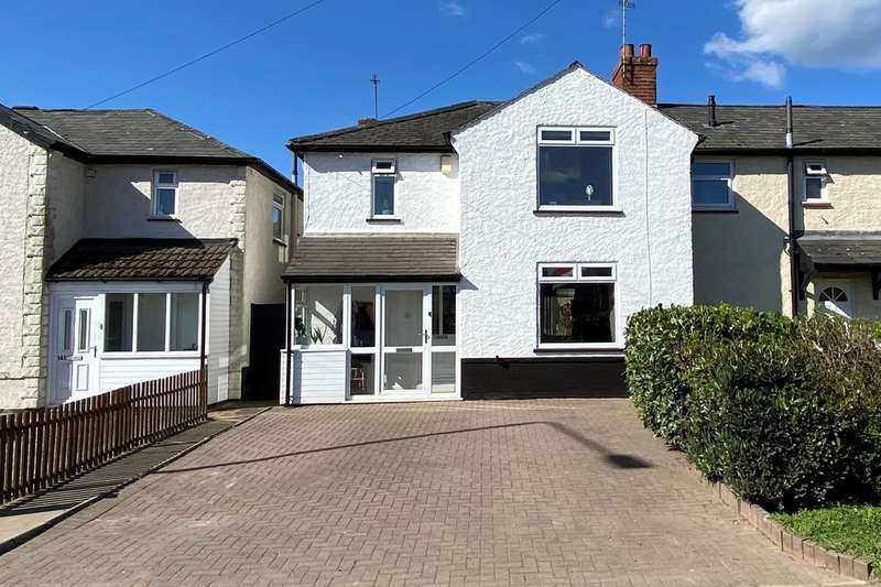 3 Bedrooms End Of Terrace House for sale in Nottingham Road, Melton Mowbray