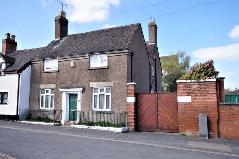 4 Bedrooms End Of Terrace House for sale in Bradley Street, Uttoxeter