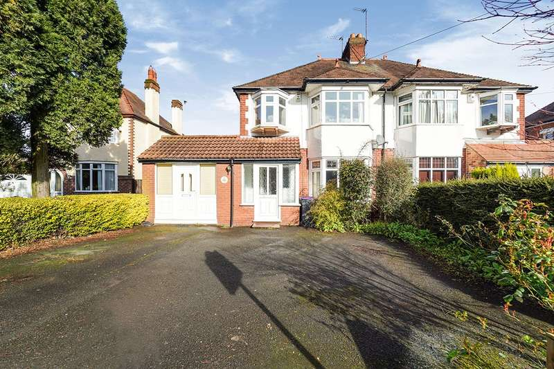 5 Bedrooms Semi Detached House for sale in Hartshill, Oakengates, Telford, Shropshire, TF2