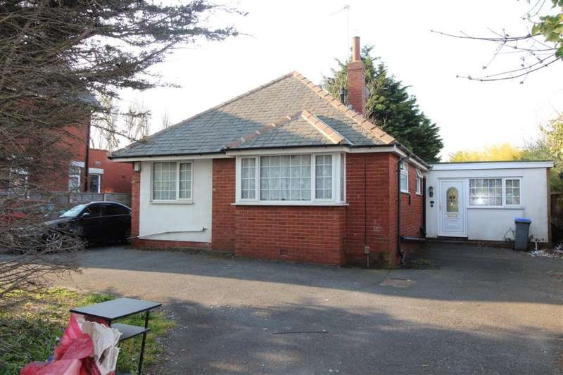 5 Bedrooms Detached Bungalow for sale in 31 Cherry Tree Road, Blackpool, Lancashire