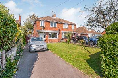 3 Bedrooms Semi Detached House for sale in Tower Road, Boston, Lincolnshire, England