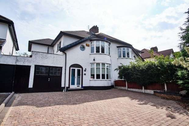 4 Bedrooms Semi Detached House for rent in Queens Drive, Childwall, Liverpool, L15