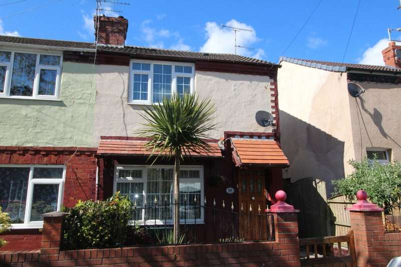 2 Bedrooms Terraced House for sale in Hutton Road, Skelmersdale, WN8