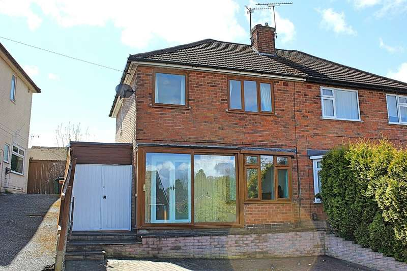 3 Bedrooms Semi Detached House for sale in Spa Lane, Wigston
