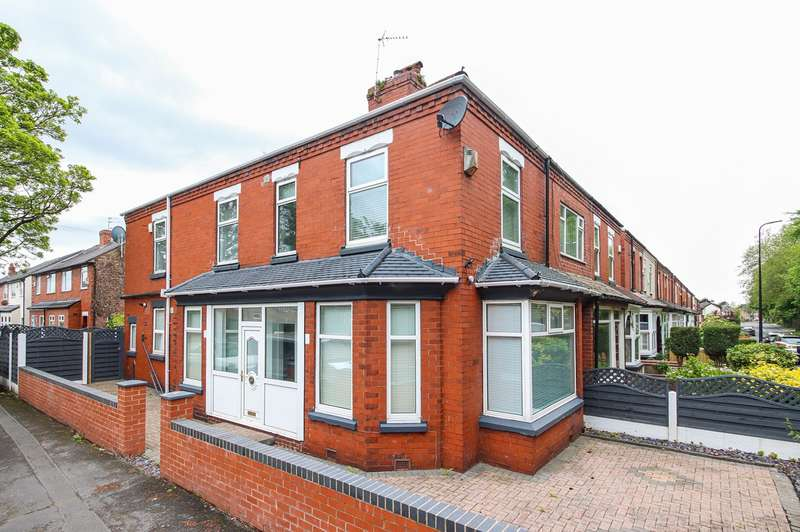 2 Bedrooms End Of Terrace House for sale in Brook Road, Urmston, Manchester, M41
