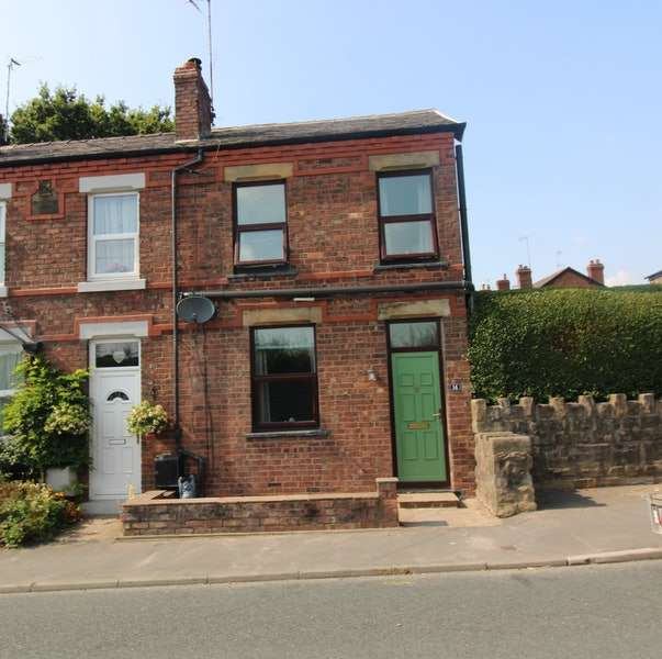 2 Bedrooms End Of Terrace House for sale in Alder Lane, Wigan, Lancashire, WN8