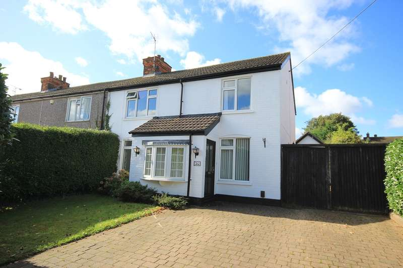 3 Bedrooms End Of Terrace House for sale in Luton Road, Toddington, LU5
