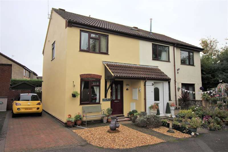 2 Bedrooms Semi Detached House for sale in Campion Close, Thornbury, Bristol, BS35 1UF