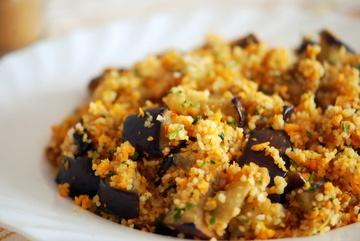 Rezept Auberginen-Couscous-Pfanne mit Piri Piri