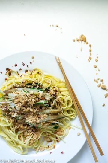Rezept 芝麻酱凉面 – chinesischer Nudelsalat mit Sesampaste