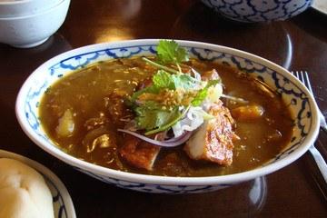 Rezept Kare Raisu japanischer Curry