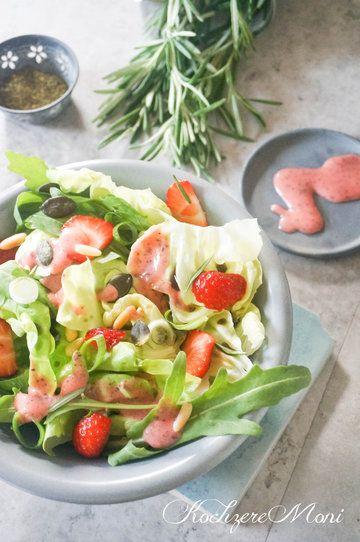 Rezept Korsikasalat mit Erdbeerdressing