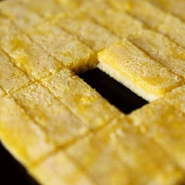 Rezept Lemon Bar Cookies - Kekse mit weichem Zitronenguss