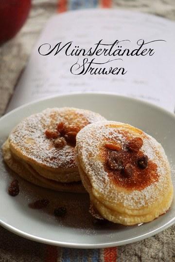 Rezept Münsterländer Struwen [Westfälische Küche]