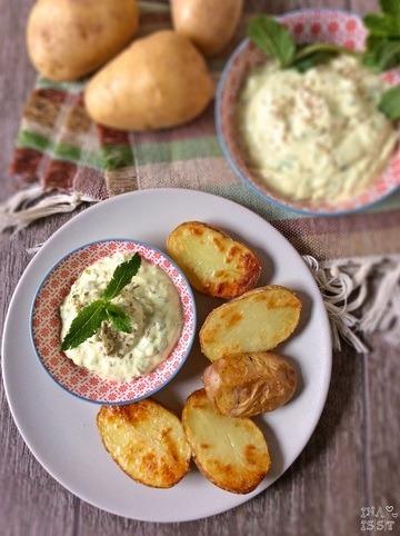 Rezept Ofenkartoffel mit Curry-Minzquark und Sesam