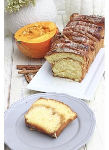 Rezept Pumpkin Pull-Apart Bread mit Zimt und Zucker