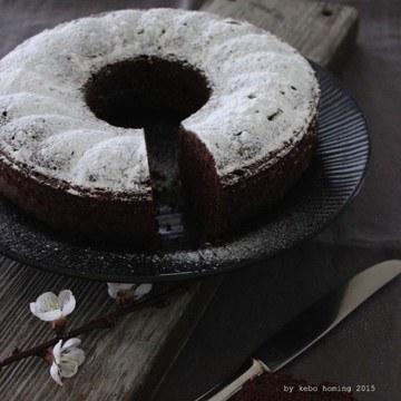 Rezept Schokolade Zucchini Kuchen