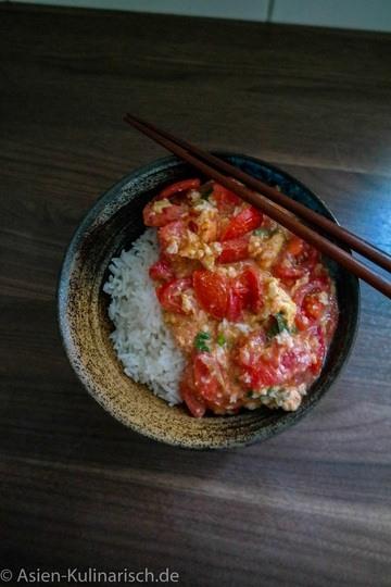 Rezept Tomaten und Eier aus Nordwestchina