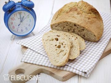 Rezept Wake-up-Brot – der Espresso wird direkt ins Brot gebacken und verleiht ihm ein wunderbares Kaffee-Aroma!