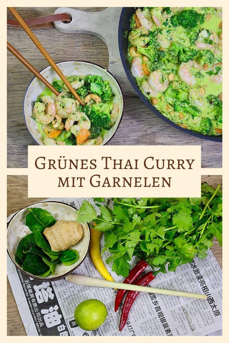 Rezept Grünes Thai Curry mit Garnelen